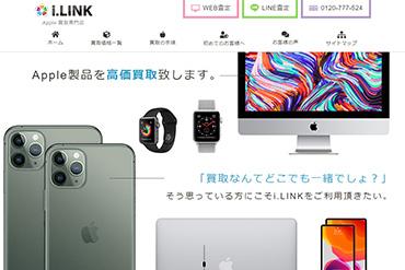 i.LINK(アイリンク)