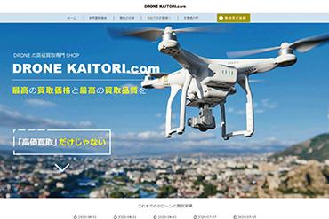DRONEKAITORI.com