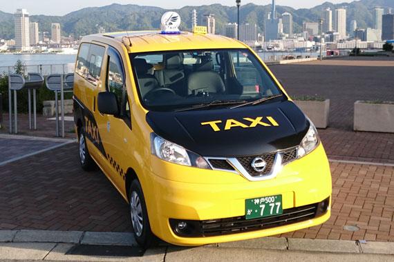 日産自動車 NV200 タクシー
